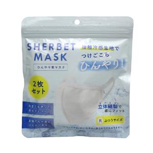 ひんやり布マスク(ふつうサイズ)