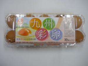 九州彩卵(赤玉子)
