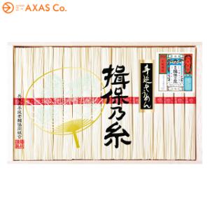 手延素麺 揖保乃糸 上級品ギフト