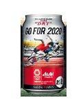 スーパードライオリンピック缶(スタートバージョン)