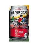 スーパードライオリンピック缶(ゴールバージョン)