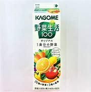 野菜生活100(オリジナル)
