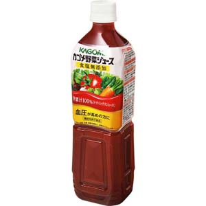 野菜ジュース(食塩無添加)
