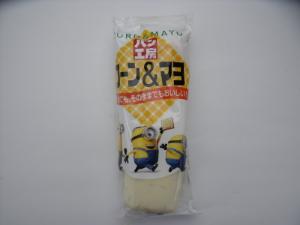 パン工房コーン&マヨネーズ