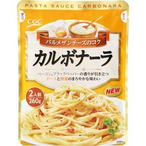 2種のチーズのコクカルボナーラソース(袋)