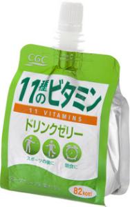 ドリンクゼリー(11種のビタミン)