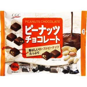 ピーナッツチョコレート(大袋)