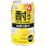 酎ハイ(レモン)