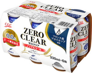 ゼロクリア(ノンアルコールビール)