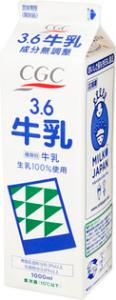 3.6牛乳