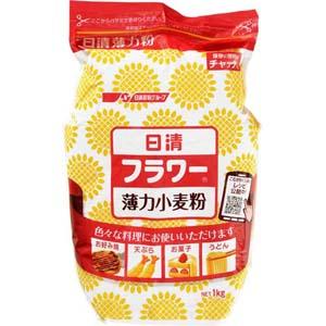 フラワー小麦粉(チャック付)薄力粉