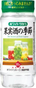 果実の季節 35度 カップ