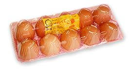 たべてご卵(赤玉子)