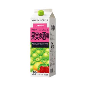 ブランデーベースリキュール 35度(果実の酒用)
